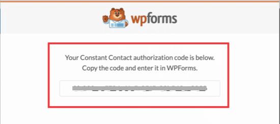 auth code wpf